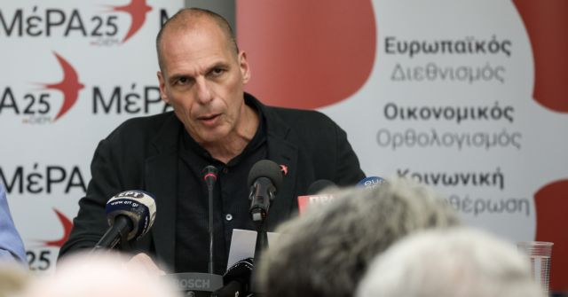 Προτεραιότητα της νέας Βουλής η κλιματική καταστροφή λέει το ΜέΡΑ25 | tovima.gr