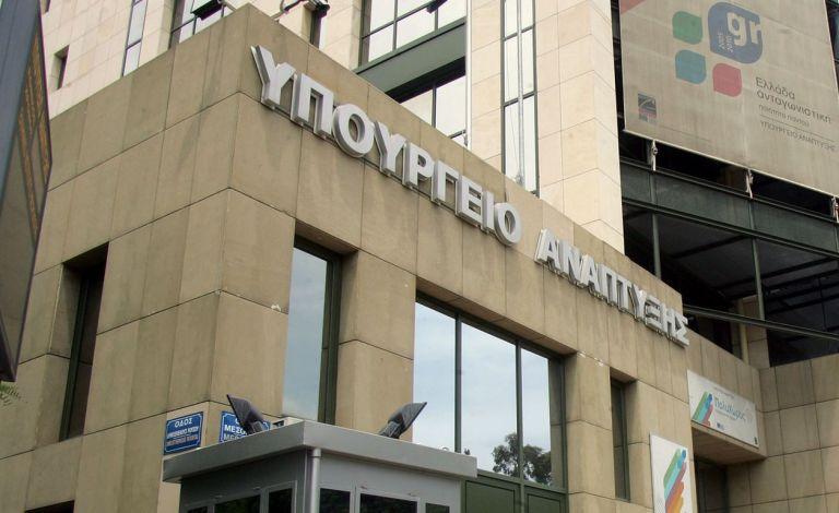 Θα αλλάξει ο νόμος για τις δημόσιες επενδύσεις | tovima.gr