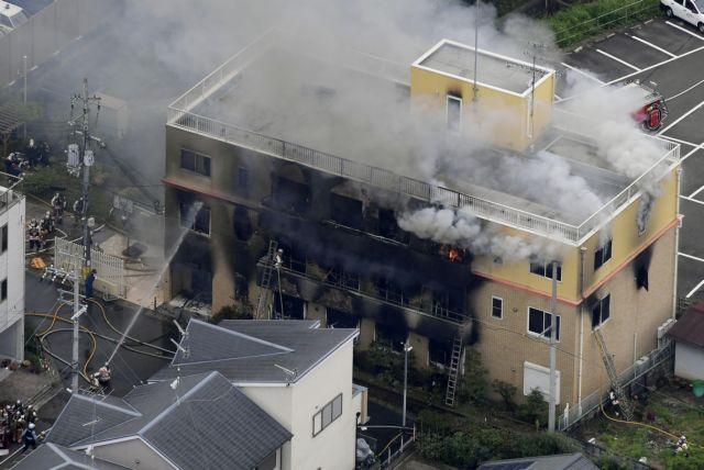 Εμπρηστική επίθεση σε στούντιο στην Ιαπωνία: Στους 13 οι νεκροί | tovima.gr