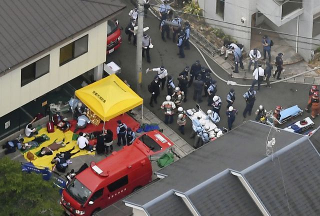 Kyoto Animation: Στους 33 νεκροί οι από την πυρκαγιά | tovima.gr