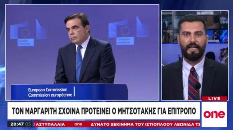 Συνάντηση Μαργαρίτη Σχοινά – Μητσοτάκη την Παρασκευή | tovima.gr