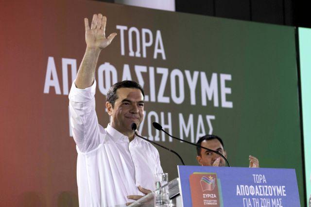 Κοινοβουλευτικές μάχες και αντιπολίτευση στους δρόμους προαναγγέλλει ο ΣΥΡΙΖΑ | tovima.gr