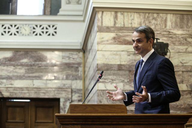 Μητσοτάκης: Πρέπει να αναβαθμίσουμε την πολιτική στα μάτια του πολίτη | tovima.gr