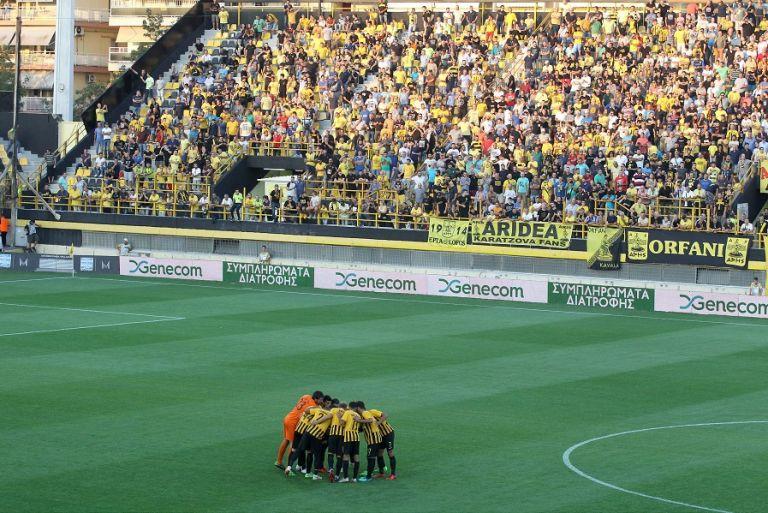 Άρης: «Φεύγουν» τα εισιτήρια για το Europa League | tovima.gr