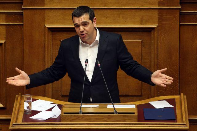 Τσίπρας: Μας ανησυχούν τα πρώτα δείγματα διακυβέρνησης Μητσοτάκη | tovima.gr
