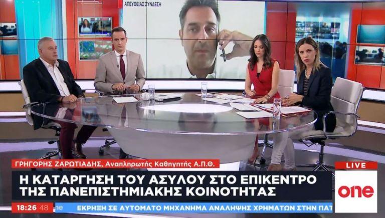 Καθηγητές Πανεπιστημίου μιλούν στο One Channel για την επερχόμενη κατάργηση του ασύλου | tovima.gr