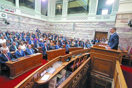 Θα γκρεμίσουμε όλες τις παθογένειες της Μεταπολίτευσης | tovima.gr
