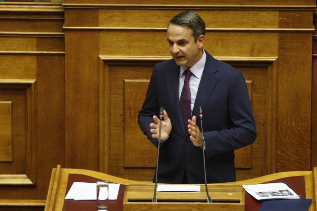 Κυριάκος Μητσοτάκης:  Στα 20 ευρώ ελάχιστη καταβολή για 120 δόσεις  (live) | tovima.gr