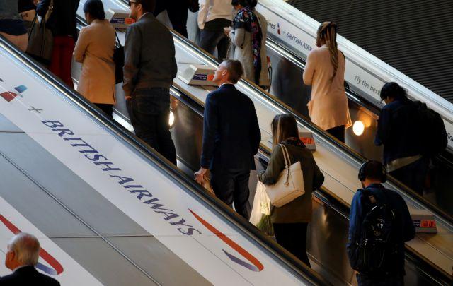 British Airways: Επταήμερο «στοπ» στις πτήσεις προς Κάιρο | tovima.gr