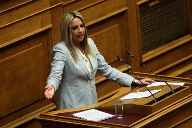 Γεννηματά: Αόριστες και ατεκμηρίωτες οι δηλώσεις της κυβέρνησης | tovima.gr