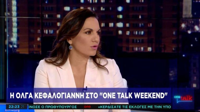 Ολ. Κεφαλογιάννη στο One Channel: Υπάρχει όραμα και όρεξη για δουλειά | tovima.gr