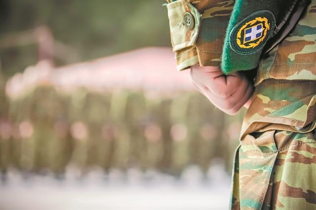 Οι αλλαγές που έρχονται στις Ένοπλες Δυνάμεις | tovima.gr