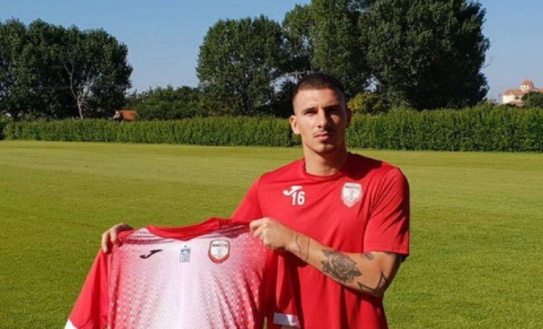 Super League 1 : Ανακοίνωσε Στούργκεον η Ξάνθη | tovima.gr