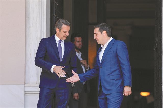 Δύο χρόνια από τις εκλογές της 7ης Ιουλίου 2019 | tovima.gr