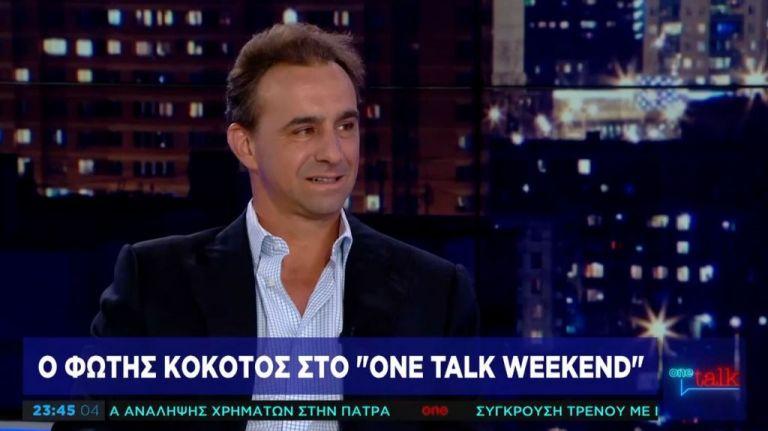 Φ. Κοκοτός στο One Channel: Τουριστικά υπανάπτυκτη η Ελλάδα | tovima.gr