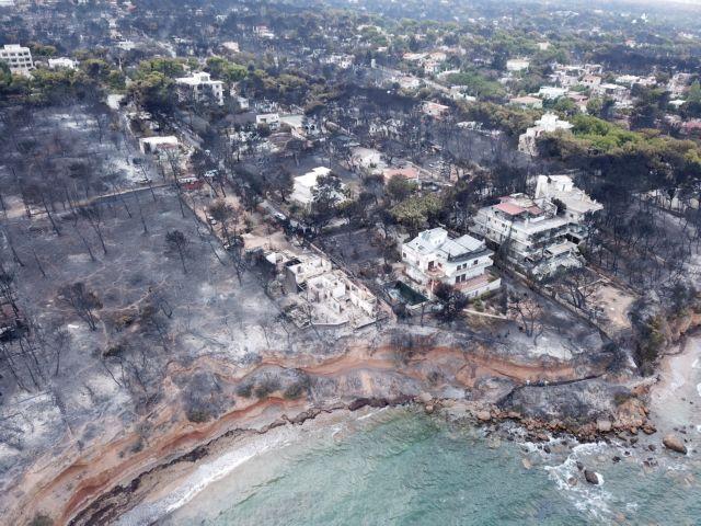 Συγκλονιστικό βίντεο: Η Κινέττα και το Μάτι πριν και μετά την απόλυτη καταστροφή | tovima.gr