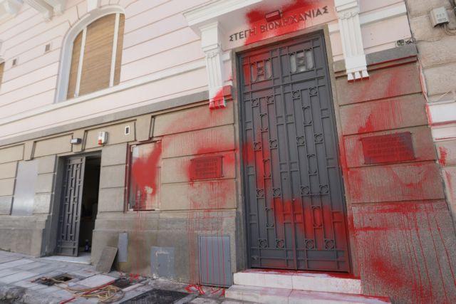 Δύο συλλήψεις για την επίθεση του Ρουβίκωνα στον ΣΕΒ | tovima.gr