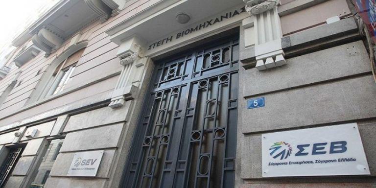 Επίθεση με μπογιές στο κτίριο του ΣΕΒ στο κέντρο της Αθήνας | tovima.gr