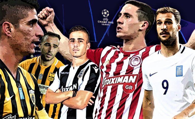 Οι πιθανοί αντίπαλοι των ελληνικών ομάδων σε Champions League και Europa League | tovima.gr