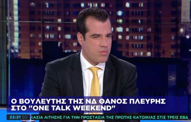 Θ. Πλεύρης στο One Channel: Φοβάμαι τη μάχη με το ελληνικό κράτος | tovima.gr