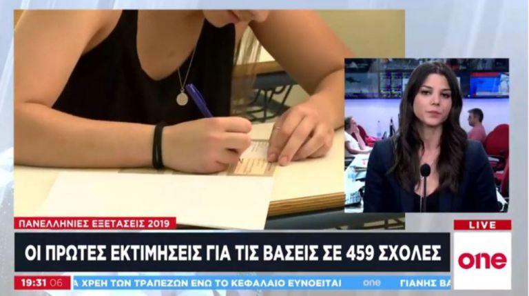 Πανελλαδικές: Οι πρώτες εκτιμήσεις για τις βάσεις σε 459 σχολές   tovima.gr