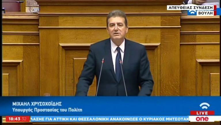 Μ. Χρυσοχοΐδης: Θα επικεντρωθούμε στην ασφάλεια | tovima.gr