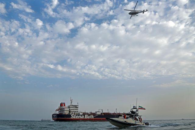 Κλιμάκωση της έντασης στον Περσικό : Ευρωπαϊκή ναυτική δύναμη ζητά η Βρετανία | tovima.gr