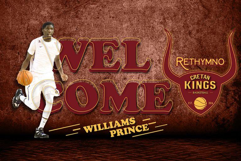 Ανακοίνωσε Γουίλιαμς το Ρέθυμνο | tovima.gr