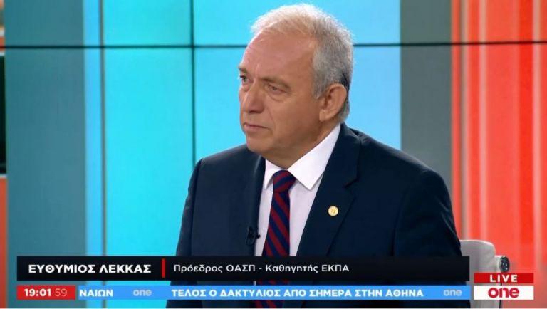 Ευθ. Λέκκας στο One Channel: Μικρή η ενέργεια για ενεργοποίηση του ρήγματος   tovima.gr