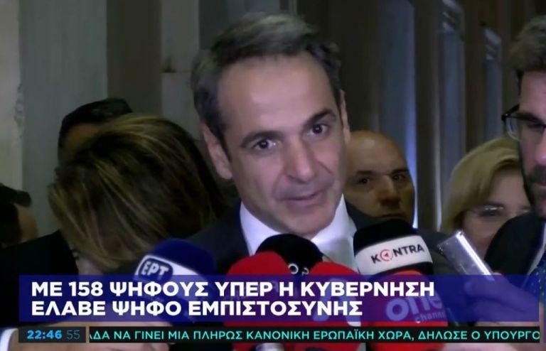 Κ. Μητσοτάκης: Στόχος να κάνουμε τη ζωή των Ελλήνων καλύτερη   tovima.gr