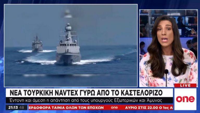 Νέα τουρκική Νavtex γύρω από το Καστελόριζο   tovima.gr