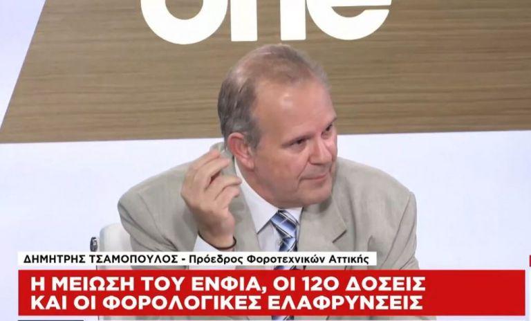 Όλες οι αλλαγές για την «τσέπη» του καταναλωτή στο One Channel   tovima.gr