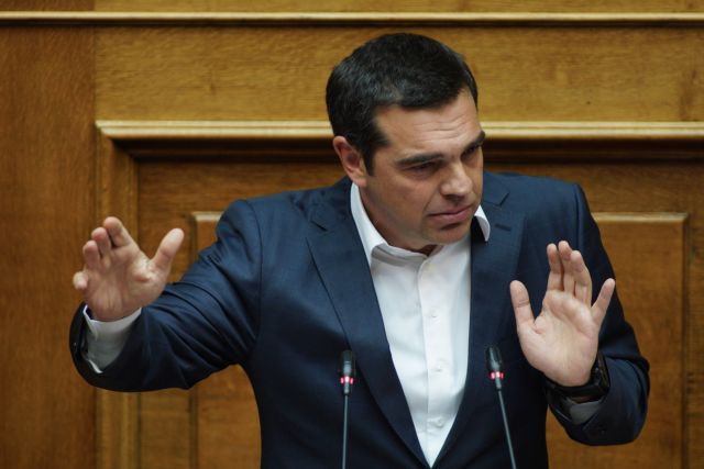 Tsipras accuses Mitsotakis, New Democracy of populist politics | tovima.gr