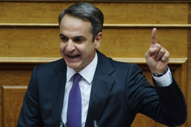 'We must send the message the country is changing' Mitsotakis says | tovima.gr