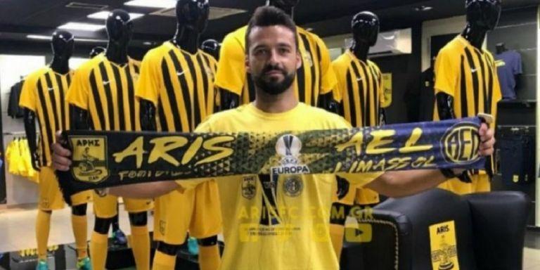 Άρης : Συλλεκτικά είδη για την επιστροφή στο Europa League | tovima.gr