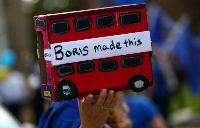 ΕΕ προς Μπόρις Τζόνσον: Η θέση μας για το Brexit είναι ξεκάθαρη | tovima.gr