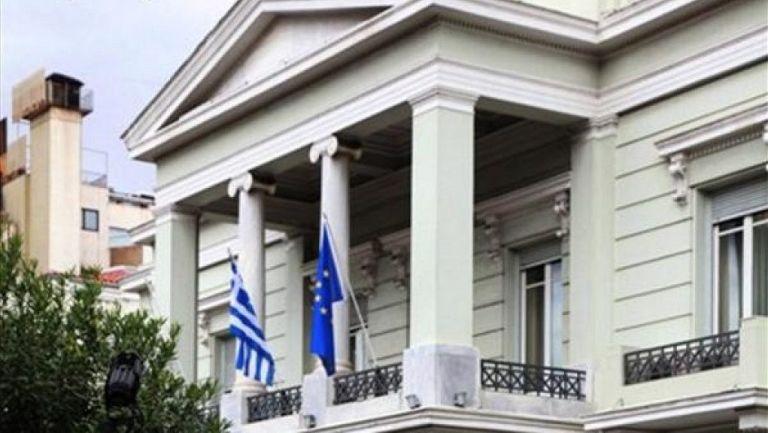 ΥΠΕΞ: Αποτροπιασμός για την καταστροφή μνημείου στην Αλβανία | tovima.gr