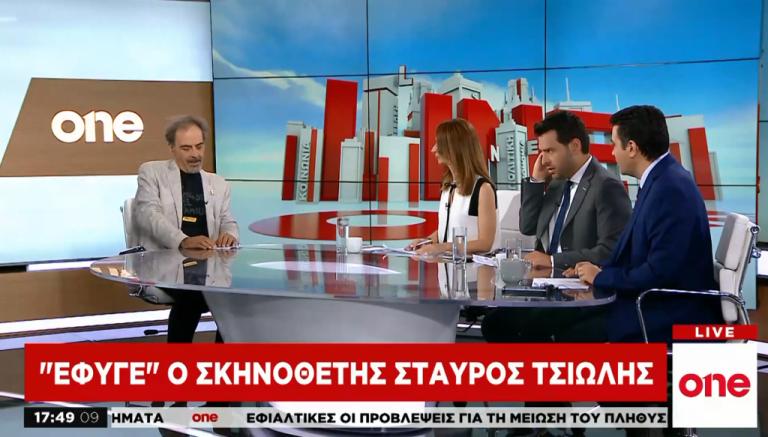Γ. Ζουμπουλάκης στο One Channel: Δεν μπορεί να ξαναβρεθεί ένας Σταύρος Τσιώλης στο ελληνικό σινεμά | tovima.gr