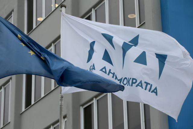 Επιτέθηκαν με μπογιές στα γραφεία της ΝΔ στα Πετράλωνα   tovima.gr