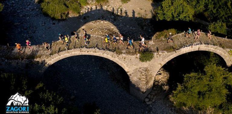 2.300 αθλητές, 12.000 επισκέπτες «βούλιαξαν» το Ζαγόρι… | tovima.gr