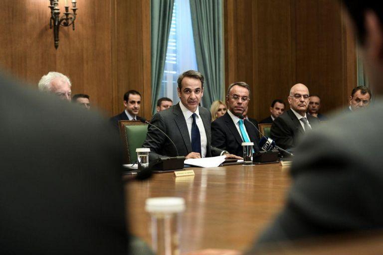 Εννιά μετακλητούς υπαλλήλους και δύο δημοσιογράφους δικαιούται κάθε υπουργός | tovima.gr