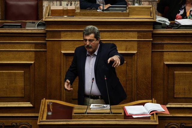 Πολάκης : Θέλουν να δικαστώ ως ένας οποιοσδήποτε πολίτης | tovima.gr