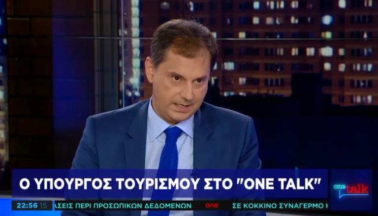 Χ. Θεοχάρης στο One Channel: Χρειαζόμαστε εθνικό σχέδιο για την τουριστική ανάπτυξη   tovima.gr