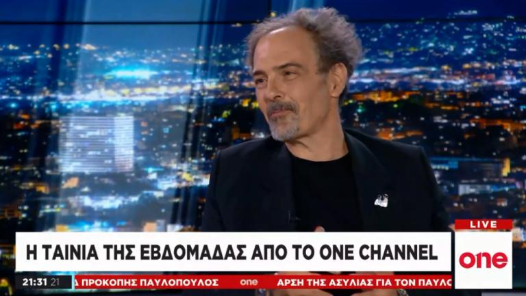 To One πάει σινεμά: Η ταινία της εβδομάδας   tovima.gr