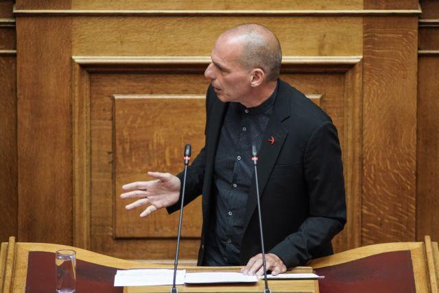 Βαρουφάκης: Γραφικοί όσοι βγουν από τον ΣΥΡΙΖΑ στους δρόμους   tovima.gr