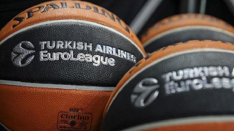 Στη NOVA μέχρι το 2023 οι μεταδόσεις των αγώνων της Euroleague | tovima.gr