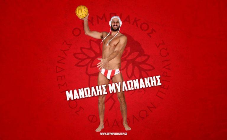 Α1 πόλο : Ανανέωσε με τον Ολυμπιακό ο Μυλωνάκης   tovima.gr
