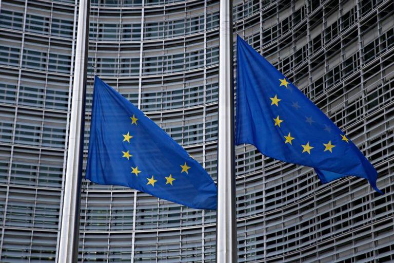Κομισιόν: Παραπομπή της Ελλάδας στο Δικαστήριο της ΕΕ για τα προσωπικά δεδομένα   tovima.gr