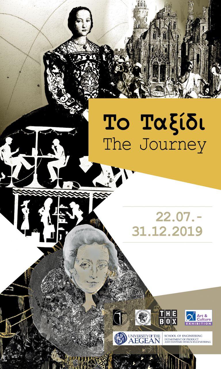 «Το Ταξίδι» της τέχνης στο αεροδρόμιο της Αθήνας | tovima.gr