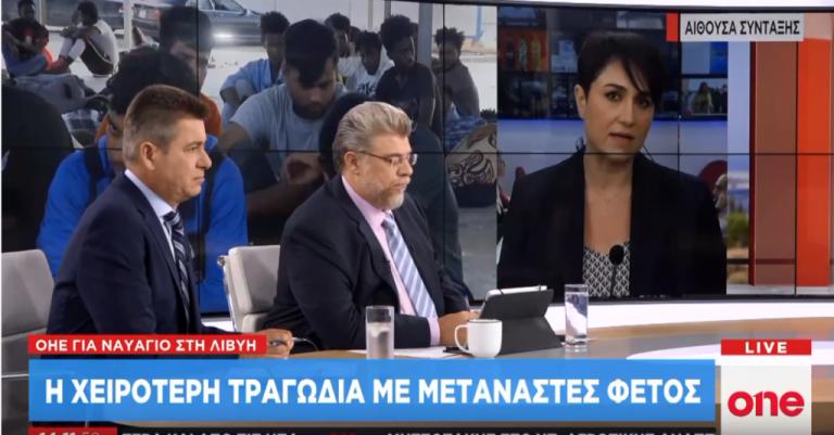 Ο… νόμος του Σαλβίνι: Πρόστιμα έως 1 εκ. ευρώ σε ΜΚΟ που σώζουν πρόσφυγες   tovima.gr